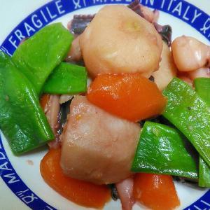 里芋といかげその簡単味付け煮物   [葉山野菜] / 南町田グランベリーパーク