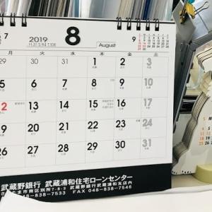 事務員さんのお誕生日♪前夜祭と本祭!