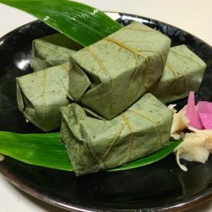 新 緑仙の日々是好日(柿の葉寿司)