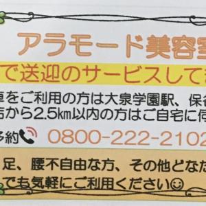 新・旧 メンバーカード ~目指すもの!!