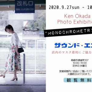 "Ken Okada Photo Exhibition ""MONOCHROME TRIP"" in サウンドエコー高崎"