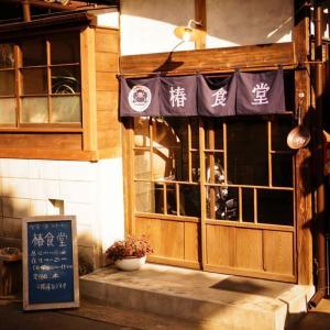 椿食堂・tsubaki shokudo