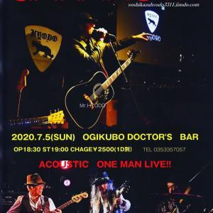 七月のライブ