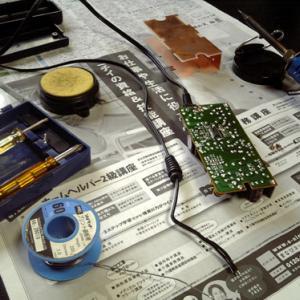 パソコンのACアダプター修理 難しいと思って・・・