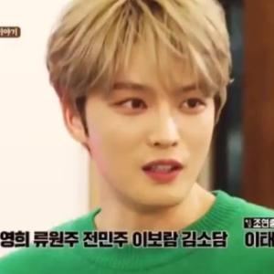 【予告動画】ジェジュン10/21「ご飯はちゃんと食べているかい?」韓国バラエティ