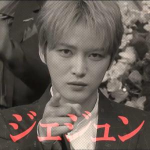 【予告動画】ジェジュン出演決定『しゃべくり007』日本テレビ