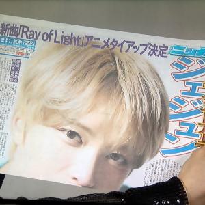 ジェジュン 新曲「Ray of Light」アニメタイアップ決定!
