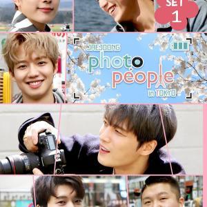 【8月22日発売】ジェジュン「JAEJOONG Photo People in Tokyo」