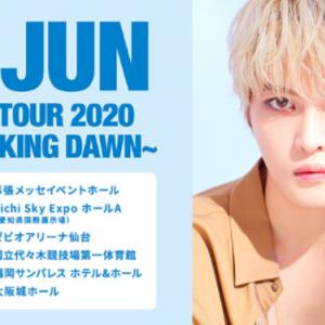 【FC2次先行予約】J-JUN LIVE TOUR 2020~BREAKING DAWN~