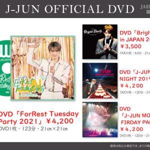ジェジュン オンラインバースデーイベント DVD発売決定!