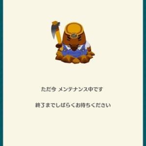 どうぶつの森(ポケットキャンプ)の記録〜その25