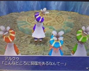 FF3(ファイナルファンタジー3)DS版の記録〜その8(最終回)