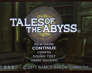 TOA(テイルズオブジアビス)3DS版の記録〜その1