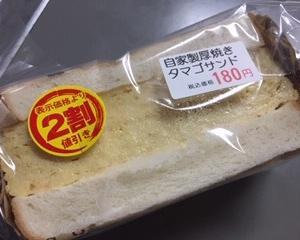 水張月渡る食欲〜中編