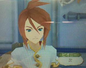 TOA(テイルズオブジアビス)3DS版の記録〜その8