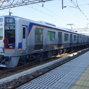 南海電鉄8300系の甲種車両輸送を見る(2019.10.16)
