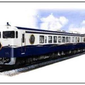【JR西日本】せとうちエリアを運行する新観光列車の名称を「etSTTOra」(エトセトラ)と決定