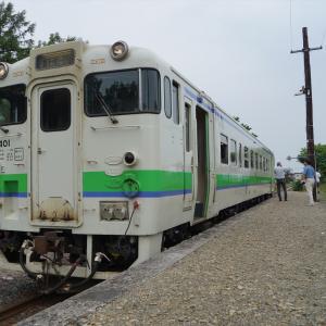 【JR北海道】札沼線・石狩当別~新十津川間の運転計画を発表。廃止までの土休日・GWに新十津川まで1往復延長するほか、GWは全列車指定席として運転
