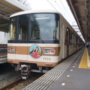 【北神急行電鉄】2020年6月1日(月)より神戸市営地下鉄北神線へ