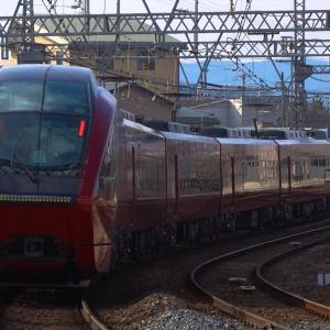 【近畿日本鉄道】新型名阪特急「ひのとり」増発を発表。平日10往復、土休日11往復に(2020.6.13~)