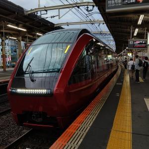 近鉄新型名阪特急「ひのとり」に乗車する(2020.7.4)