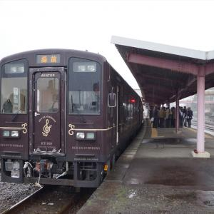 【JR九州肥薩線・くま川鉄道】令和2年7月豪雨災害により橋梁流失等の被害
