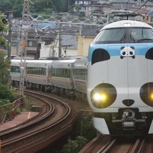 「パンダくろしお『サステイナブルSmileトレイン』」運行開始日の撮影記録(2020.7.23・和泉鳥取駅)