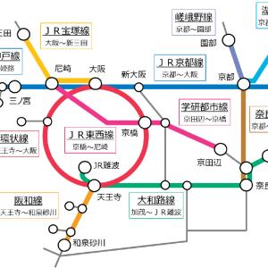 【JR西日本】深夜帯ダイヤ見直し実施の詳細を発表(2021年春実施)主要駅0時以降の列車を中心に計48本削減