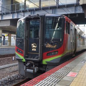 【JR四国】2700系特急形気動車に乗車する(2020.9.25)