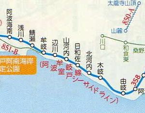 【JR四国】牟岐線・阿波海南~海部間の廃止日を繰り上げ。2020年10月31日廃止予定に