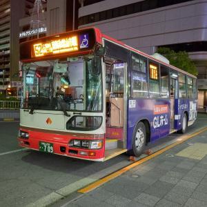 【和歌山バス】ダイヤ改正・停留所名称変更(2021.6.23)「公園前」→「和歌山城前」、「車庫前」→「高松北」などへ