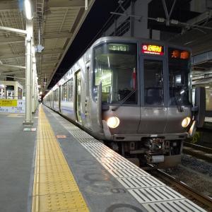 【JR西日本】緊急事態宣言発出等に伴い、一部列車の運転を取りやめ。「紀州路快速・大阪行き」が再び運行に(2021.8.2~)