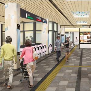 【南海・泉北】中百舌鳥駅リニューアル工事を実施(2022年12月完成予定)御堂筋線との乗り換え利便性を向上へ