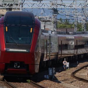 【近畿日本鉄道】「ひのとり」志摩線入線記念ツアー実施(2021.8.20~)