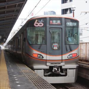 大阪環状線60周年記念装飾の323系をみる(2021.7.24)