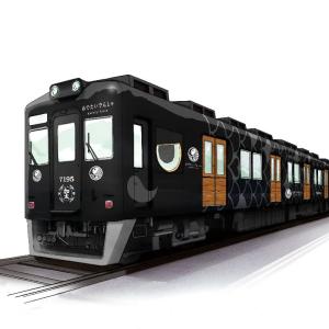 【南海電鉄】加太線に「めでたいでんしゃ かしら」投入を発表(2021.9.18~)黒色塗色で、HYDE氏とのコラボも
