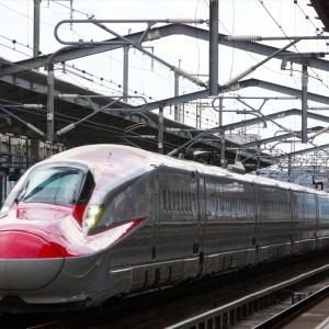【JR東日本】東北・秋田新幹線の今後の運転計画を発表(2021.11.8~」)グランクラスなし・7両編成の「はやぶさ」運行へ