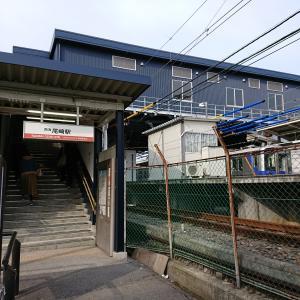 本日より供用再開した南海線・尾崎駅の駅舎をみてみる(2019.3.23)
