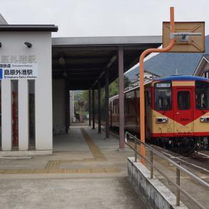 【島原鉄道】10月1日に9駅の駅名を変更。「南島原」→「島原船津」、「島原外港」→「島原港」等