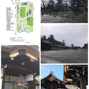京都 御所から