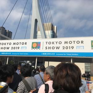 【観光】東京モーターショーレポート
