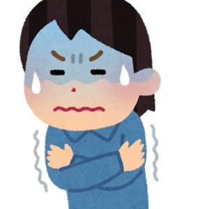 【ブログネタ】インフルエンザの予防接種、打つ?打たない?
