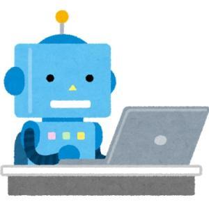 【未来】AIによる次世代テクノロジーで職業の見直しと資格の価値の変化