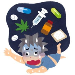 【芸能界】CGであれば、薬物はやらない。