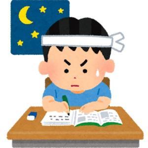 【ブログネタ】もし学生時代に戻れるなら、いつに戻りたい?