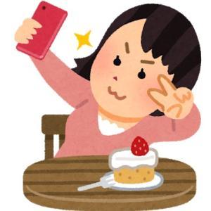 【健康】好きな物を食べることが健康!