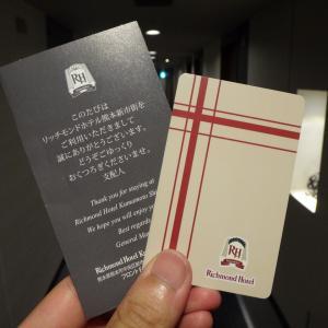 リッチモンド熊本新市街 コーナーダブル