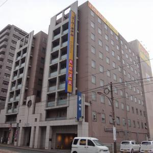 スーパーホテルロハス熊本 チェックイン