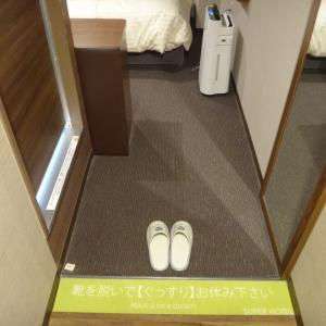 スーパーホテルロハス熊本 シングルルーム