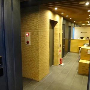 ホテルアマネク銀座イースト チェックイン
